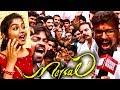 Vijay Fans Mass Celebration at Mersal Audio Launch| DC67