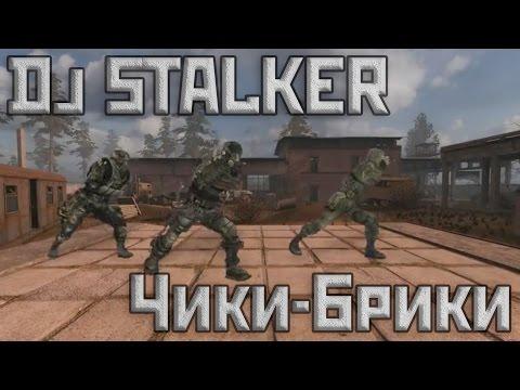 Dj STALKER - Cheeki Breeki