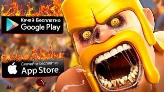 Galaxy - Чат, Знакомства - играй и общайся👉►  https://vk.cc/6IjmnL  ◄▰▰▰▰▰▰▰▰▰▰▰▰▰▰▰▰▰▰▰▰▰▰▰▰▰▰▰▰КАНАЛ СОРОКИ👉►  https://www.youtube.com/channel/UCt7kS8nzlLOn7-HJ1ypJktw  ◄✔️ССЫЛКИ НА СКАЧИВАНИЕ ИГР В GOOGL и App Store:▰▰▰▰▰▰▰▰▰▰▰▰▰▰▰▰▰▰▰▰▰▰▰▰▰▰▰▰✔️10.Survival ArenaAndroid:►   https://play.google.com/store/apps/details?id=com.gameinsight.crtd  ◄IOS: ►   https://itunes.apple.com/ru/app/survival-arena-td/id1035663788   ◄▰▰▰▰▰▰▰▰▰▰▰▰▰▰▰▰▰▰▰▰▰▰▰▰▰▰▰▰✔️9.One Tap RallyAndroid:►  https://play.google.com/store/apps/details?id=com.razmobi.onetaprally  ◄IOS: ►   https://itunes.apple.com/us/app/one-tap-rally/id1226941641?ls=1&mt=8  ◄▰▰▰▰▰▰▰▰▰▰▰▰▰▰▰▰▰▰▰▰▰▰▰▰▰▰▰▰✔️8.Guns of Boom - Online ShooterУниверсальная ссылка IOS иAndroid:►  https://goo.gl/aSglia  ◄▰▰▰▰▰▰▰▰▰▰▰▰▰▰▰▰▰▰▰▰▰▰▰▰▰▰▰▰✔️7.Lost ChestAndroid:►  https://play.google.com/store/apps/details?id=com.woolyeye.lostchest  ◄▰▰▰▰▰▰▰▰▰▰▰▰▰▰▰▰▰▰▰▰▰▰▰▰▰▰▰▰✔️6.Physics 2d IOS: ►   https://itunes.apple.com/us/app/physics-2d/id1228269293?l=iw&ls=1&mt=8   ◄▰▰▰▰▰▰▰▰▰▰▰▰▰▰▰▰▰▰▰▰▰▰▰▰▰▰▰▰✔️5.Planet CommanderAndroid:►  https://play.google.com/store/apps/details?id=com.CubeSoftware.SpaceConflictGame  ◄▰▰▰▰▰▰▰▰▰▰▰▰▰▰▰▰▰▰▰▰▰▰▰▰▰▰▰▰✔️4.7Bricks логическая головоломкаAndroid: ►   https://play.google.com/store/apps/details?id=com.atisprim.game.sevenbricks&hl=ru&referrer=utm_source%3Dditrixtv%26utm_medium%3Dmay17   ◄IOS: ►  https://itunes.apple.com/app/apple-store/id1227184240?mt=8   ◄▰▰▰▰▰▰▰▰▰▰▰▰▰▰▰▰▰▰▰▰▰▰▰▰▰▰▰▰✔️3.River WayAndroid:►  https://play.google.com/store/apps/details?id=com.wab.riverway  ◄▰▰▰▰▰▰▰▰▰▰▰▰▰▰▰▰▰▰▰▰▰▰▰▰▰▰▰▰✔️2.Om-Nom-nomAndroid: ►   https://play.google.com/store/apps/details?id=com.wab.om   ◄▰▰▰▰▰▰▰▰▰▰▰▰▰▰▰▰▰▰▰▰▰▰▰▰▰▰▰▰✔️1.Modern WarplanesAndroid: ►   https://play.google.com/store/apps/details?id=com.EvilChaotic.ModernWarplanes  ◄▰▰▰▰▰▰▰▰▰▰▰▰▰▰▰▰▰▰▰▰▰▰▰▰▰▰▰▰✔️Ссылка на мою группу VK:► https://vk.com/dietrichtv ◄▰▰▰▰▰▰▰▰▰▰▰▰▰▰▰▰▰▰▰▰▰▰▰▰▰▰▰▰╲╭━━━━╮╲╲╭━━━━━━━━━━━━━━━━━━╮╲┃╭╮╭╮┃╲╲ Подпишись! Бро! Нас будет на 1 больше! ┗┫┏━━┓┣┛╲╰┳━