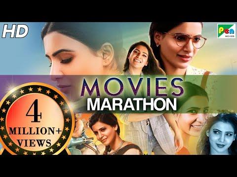 Samantha Prabhu (HD) New Hindi Dubbed Movies 2019 | Movies Marathon | Dayaalu, Mahaabali & Much More