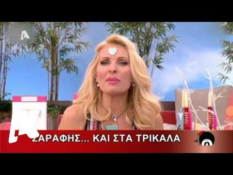 Ελληνοφρένεια τιβί 11-04-2016
