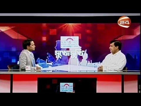 মুখোমুখি | 18 March 2019