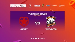 Gambit vs Virtus.pro - EPICENTER 2017 - map2 - de_train [Crystalmay, Enkanis]
