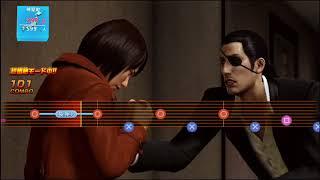 Yakuza Kiwami 2 - Majima Karaoke - I Love You (Perfect Score)