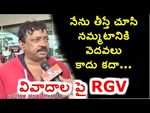 Ram Gopal Varma Face to Face | To Meet Vangaveeti Radha over Movie Rumors