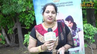 Anitha at Kaadu Movie Audio Launch