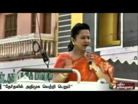 ADMK-will-regain-in-TN-elections-says-AISMK-leader-Radhika