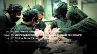 25 Years of Asan Medical Center(서울아산병원 개원 25주년 발자취 영상 영문판)  미리보기