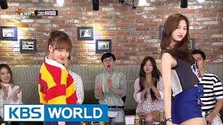 Download Lagu Yoojung & Doyeon perform their new Wiki Meki song! [Happy Together / 2017.09.07] Mp3