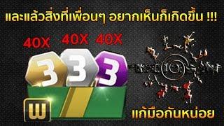 FIFA Online 3 : แพ็คกุญแจสามสี WC [แก้มือ] ตามหา 100 M : By IOSN, fifa online 3, fo3, video fifa online 3