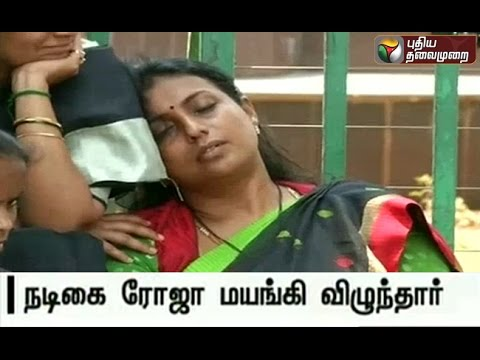 Actress-Roja-faints-during-protest-demanding-to-allow-into-Andhra-assembly