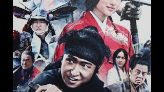 Nonton              Shinobi No Kuni Film Subtitle Indonesia Streaming Movie Download