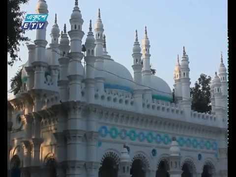 ঘুরে আসুন জামালপুরের জমিদারবাড়ি জামে মসজিদ