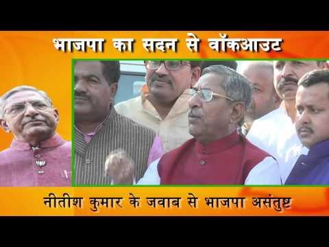 22 महीनों में चौथी बार विश्वासमत क्यों? -Nand Kishore Yadav