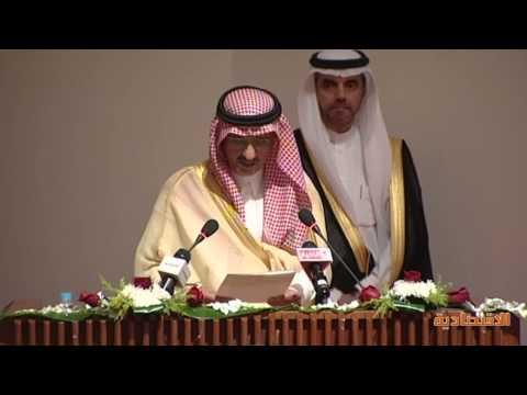 فيديو الاقتصادية الإلكترونية : أمير الرياض يرعى حفل خريجي معهد الإدارة