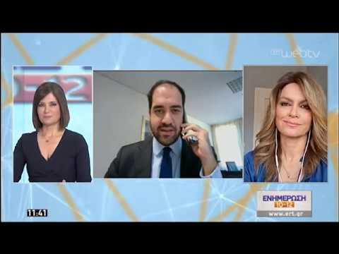 Ο Υφυπουργός Μεταφορών και Υποδομών Γ.Κεφαλογινάννης στης ΕΡΤ | 27/04/2020 | ΕΡΤ