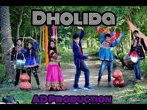 Video Dholida Dance | LOVEYATRI | GARBA BOLLYWOOD CHOREO | Arjun Dancer | Rinky Mishra |Neha Kakkar download in MP3, 3GP, MP4, WEBM, AVI, FLV January 2017