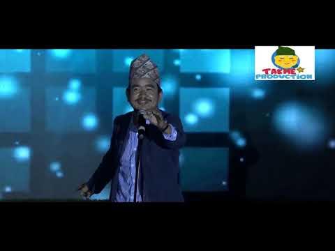 (Wilson Bikram Rai  Live Comedy Show 2018 Sports award - Duration: 12 minutes.)