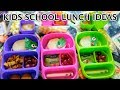 Video KIDS SCHOOL LUNCH IDEAS   **The Candoos**