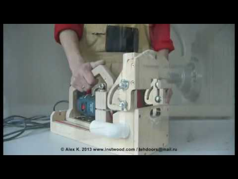 Portable Mortising Router - part 1