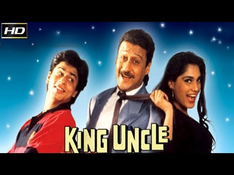 King Uncle 1993 - Comedy & Dramatic Movie | Jackie Shroff, Shah Rukh Khan, Pooja Ruparel.