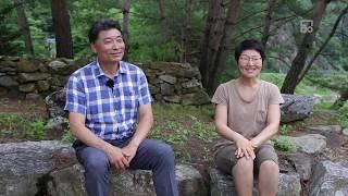 영상제목: 동강마을 운학1리 - 삼돌이마을