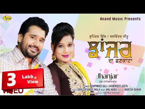 Jhanjar Da Chhankata Songs mp3 download and Lyrics