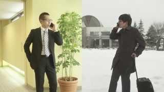 北海道北広島市に住みたくなる動画「広島だけど、北海道」