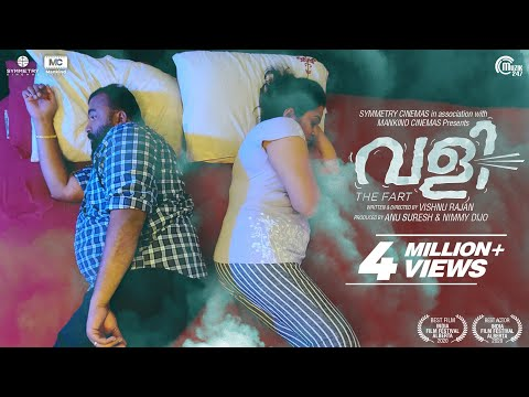 VALI (The Fart) Malayalam Short Film | With English Subtitles | Vishnu Rajan | Sudheesh K Scaria