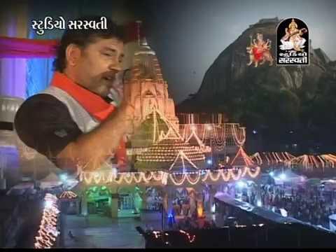 Kirtidan Gadhvi No TAHUKAR 2 Nonstop Part 1 Gujarati Live Garba Songs Ful Video Song
