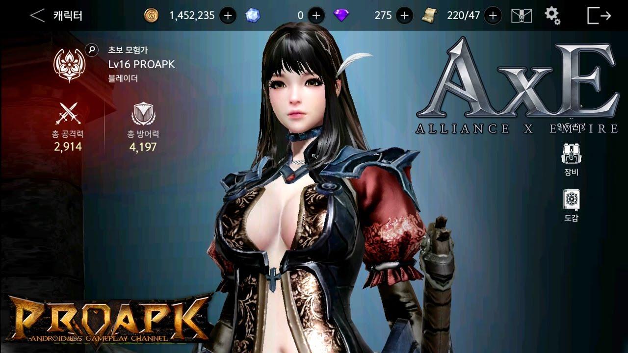AxE - Alliance x Empire - 액스(AxE) CBT