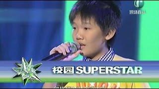 Video Shawn Tok 卓轩正 - 翅膀 (Campus 校园 Superstar 2007) MP3, 3GP, MP4, WEBM, AVI, FLV Mei 2019