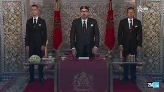 Discours du Trône… pour un Maroc plus égalitaire