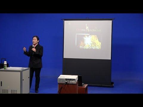 [22회] Christine Lee의 미국 텍사스 이야기