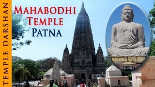 Bodh Gaya India  city pictures gallery : Mahabodhi Temple - Patna | Bodhgaya, Bihar | Indian Temple Tours