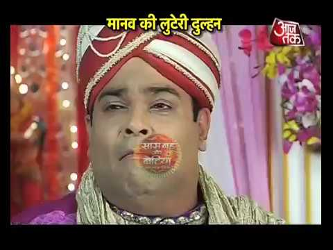 Paretners: Manav's WEDDING!