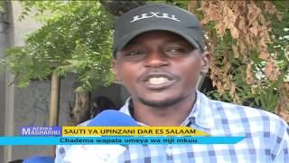 Afrika Mashariki  Episode 30 Part 1 27th March 2016