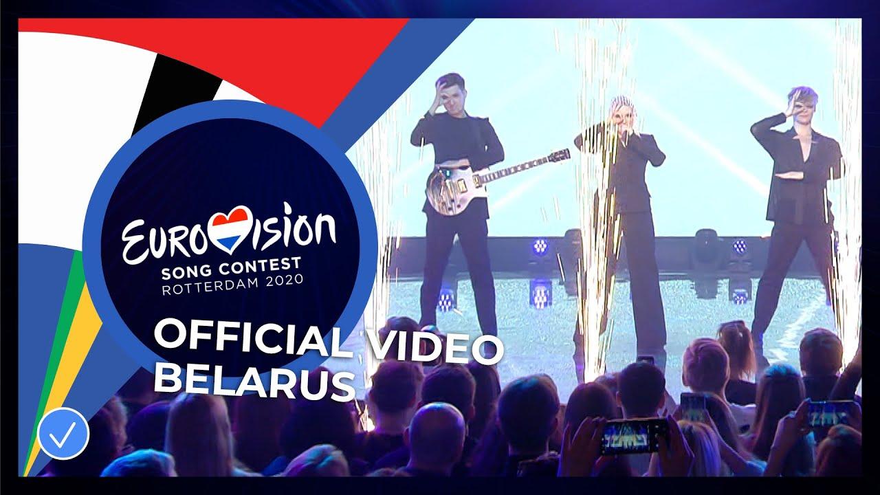 VAL - Da Vidna (Valgevene 2020)