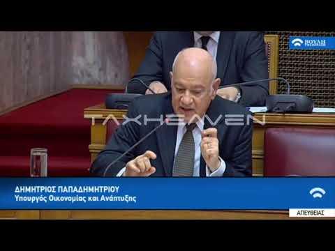 Ο Υπουργός Οικονομίας & Ανάπτυξης στην Ολομέλεια για τους πλειστηριασμούς