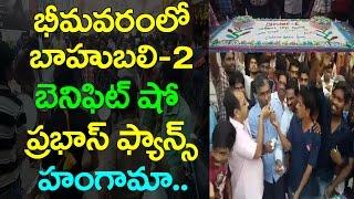 Bahubali2 Prabhas Fans At Bhimavaram