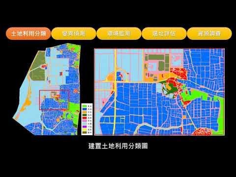 【台江】透過遙測影像觀察台江國家公園近期變化-107年空拍影片