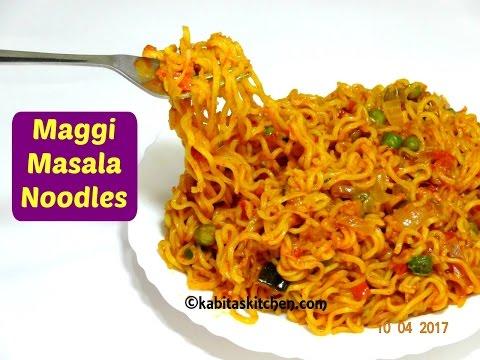 Maggi Masala Recipe | Maggi banane ki recipe |  Maggi Recipe in hindi | Veg Maggi | kabitaskitchen