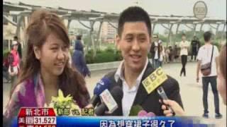 1051031--TVBS-1114-新北市聯合婚禮