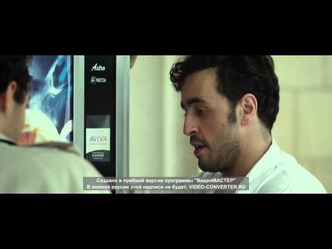 Amour & turbulences 2013 720p x264 LEONARDO scarabey org