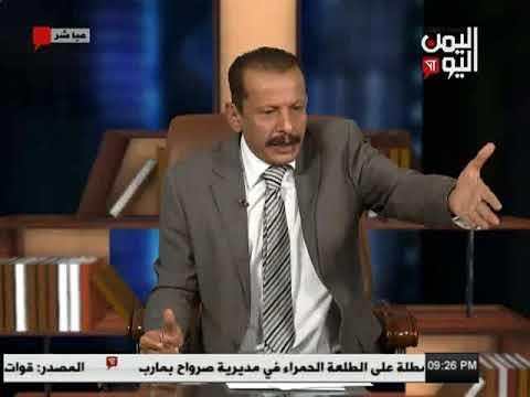 اليمن اليوم 27 11 2017