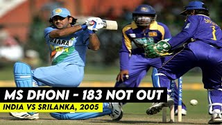 Video India vs Sri Lanka 3rd ODI 2005 Highlights - Jaipur | MS DHONI 183 Match | Dhoni 2nd ODI Century MP3, 3GP, MP4, WEBM, AVI, FLV Desember 2018