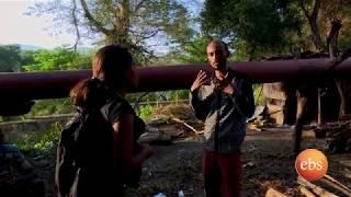 """ኢትዮጵያን እንወቅ: """"የበረሀው ገነት"""" Discover Ethiopia Season 2 EP 5: """"Yeberhaw Genet"""""""