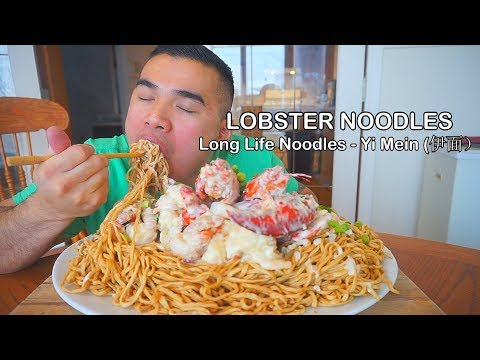 How to make LOBSTER NOODLES - Long Life Noodles - Yi Mein (伊面)