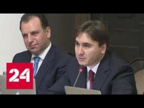 Бывшему вице-премьеру Армении Геворкяну грозит шесть лет тюрьмы - Россия 24