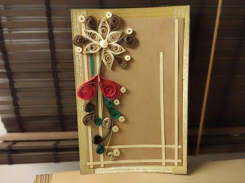 Cartão de Natal em 3D